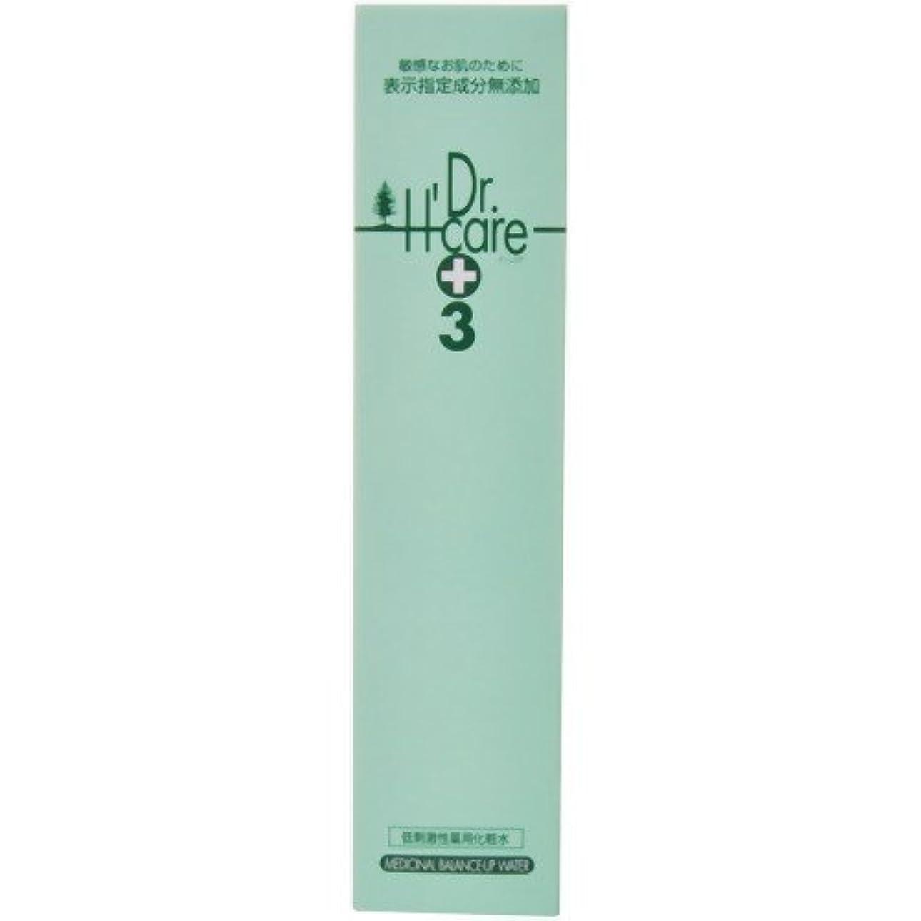 緩む首直接アシュケア 薬用 バランスアップウォーター (低刺激性化粧水) 120ml