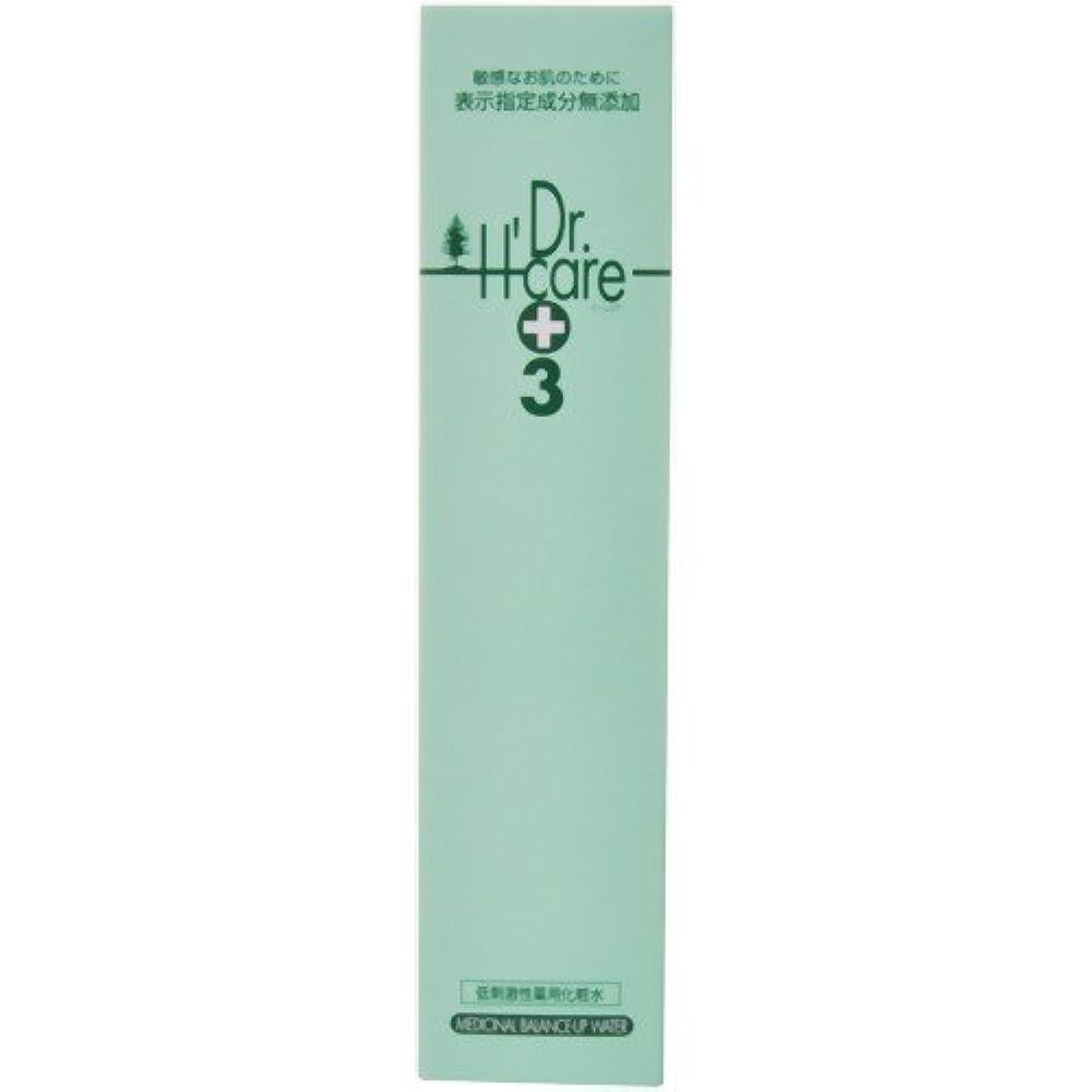 やりすぎ蒸留州アシュケア 薬用 バランスアップウォーター (低刺激性化粧水) 120ml