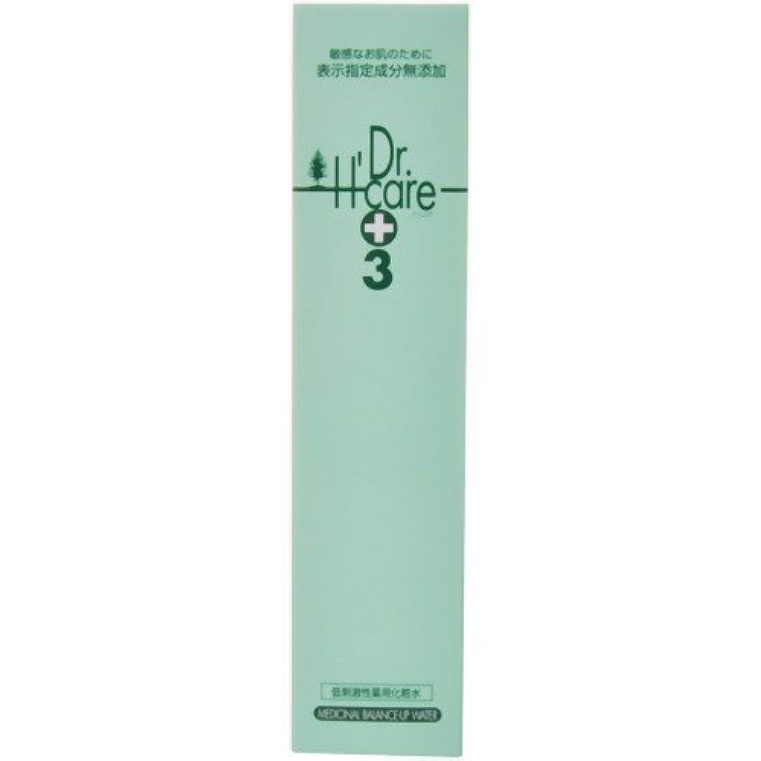 アシュケア 薬用 バランスアップウォーター (低刺激性化粧水) 120ml