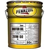 ペンズオイル モーターオイル 20W-50 SL 鉱物油 20L