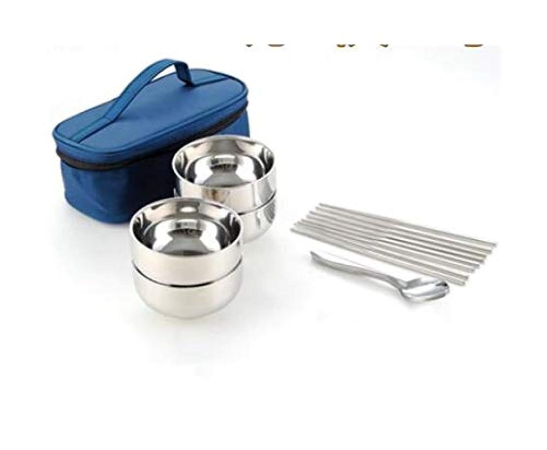 終了しました触覚鷲ステンレス鋼カトラリーセット、クリエイティブ旅行ポータブルステンレス鋼食器スプーンセット、レトロ食器ファミリー食器ライスボウルバッグ4人に適して (Color : Blue, Size : 22.5cm)