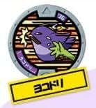 妖怪メダル第2章/Y2-008ヨコドリ【ノーマル】