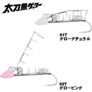 シマノ 太刀魚ゲッター 時短テンヤ