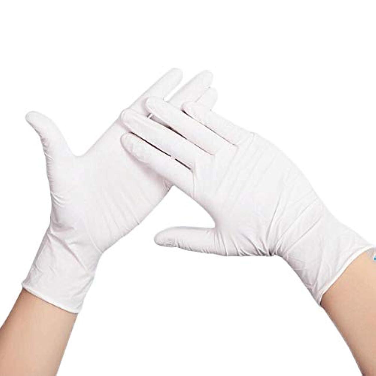 カッターフォーマット国歌乳白色の11インチの使い捨て可能な粉体検査ゴムラテックス手袋 - 着用が簡単で快適なフィット YANW (色 : A, サイズ さいず : M m)