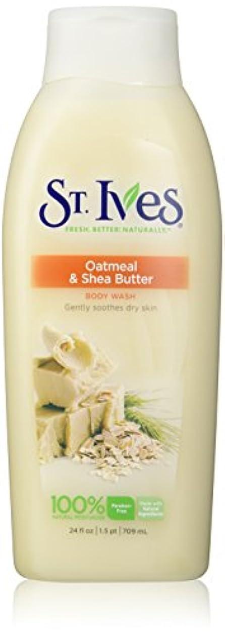 慣れる容疑者勢いSt Ives. Body Wash Oatmeal & Shea Butter 710 ml by St Ives