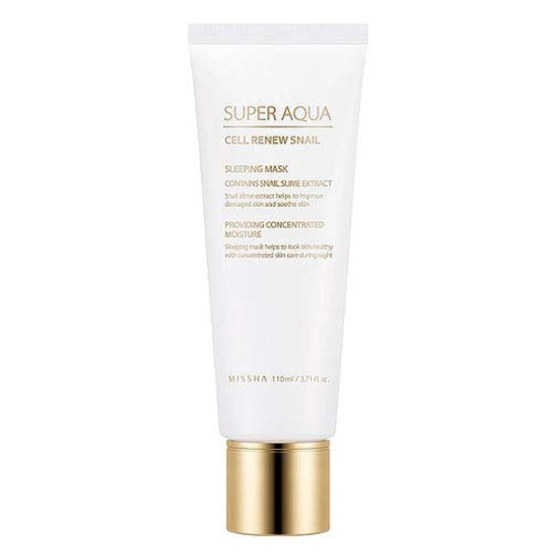 仮装タックちっちゃい[RENEWAL] Missha Super Aqua Cell Renew Snail Sleeping Mask 110ml /ミシャ スーパーアクアセルリニュースネイルスリーピングマスク (カタツムリ) [並行輸入品]