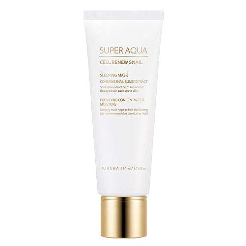 処分した流す不完全な[RENEWAL] Missha Super Aqua Cell Renew Snail Sleeping Mask 110ml /ミシャ スーパーアクアセルリニュースネイルスリーピングマスク (カタツムリ) [並行輸入品]