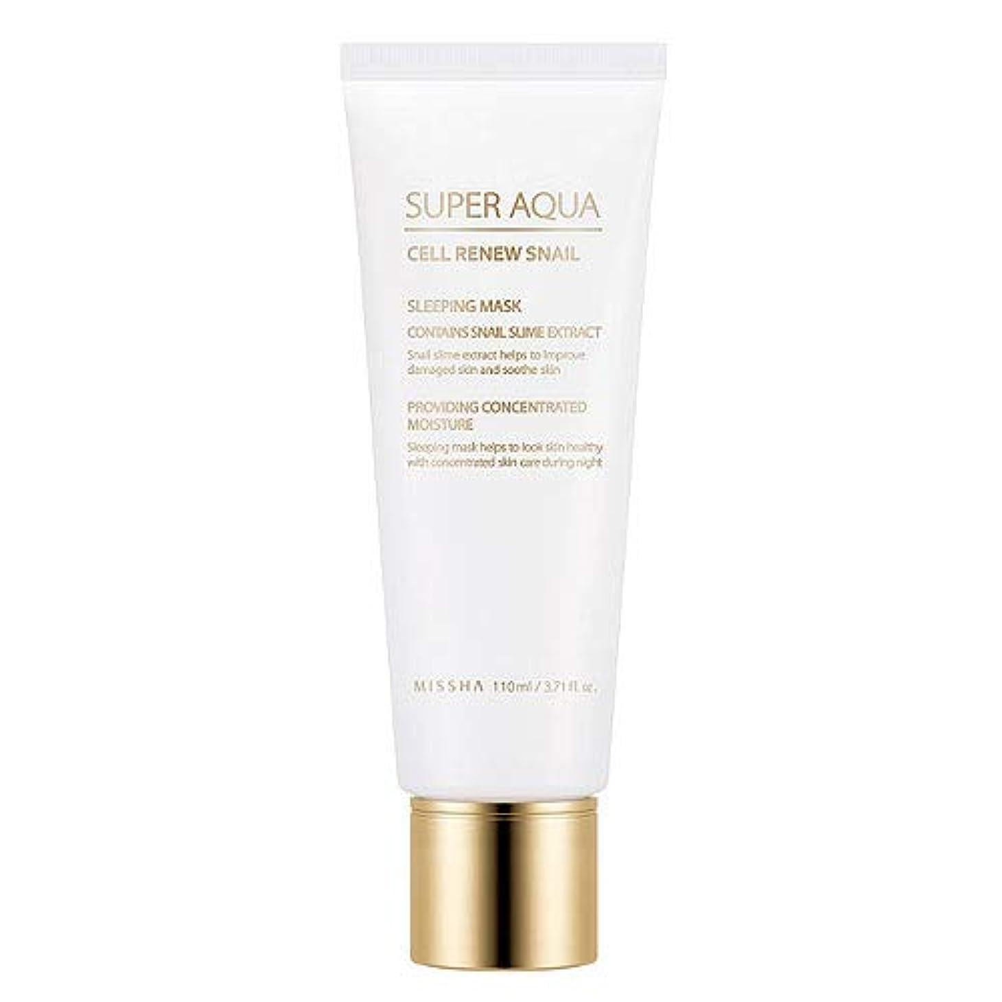 辛な理容師動的[RENEWAL] Missha Super Aqua Cell Renew Snail Sleeping Mask 110ml /ミシャ スーパーアクアセルリニュースネイルスリーピングマスク (カタツムリ) [並行輸入品]