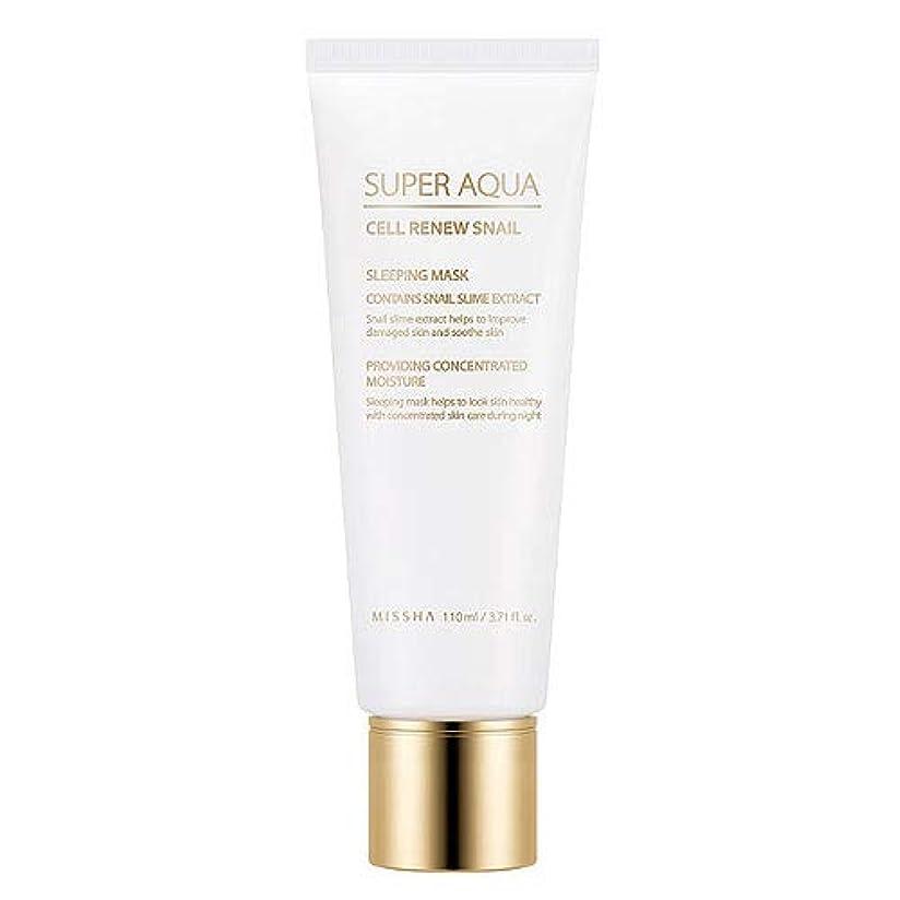 直径ピアノボイド[RENEWAL] Missha Super Aqua Cell Renew Snail Sleeping Mask 110ml /ミシャ スーパーアクアセルリニュースネイルスリーピングマスク (カタツムリ) [並行輸入品]