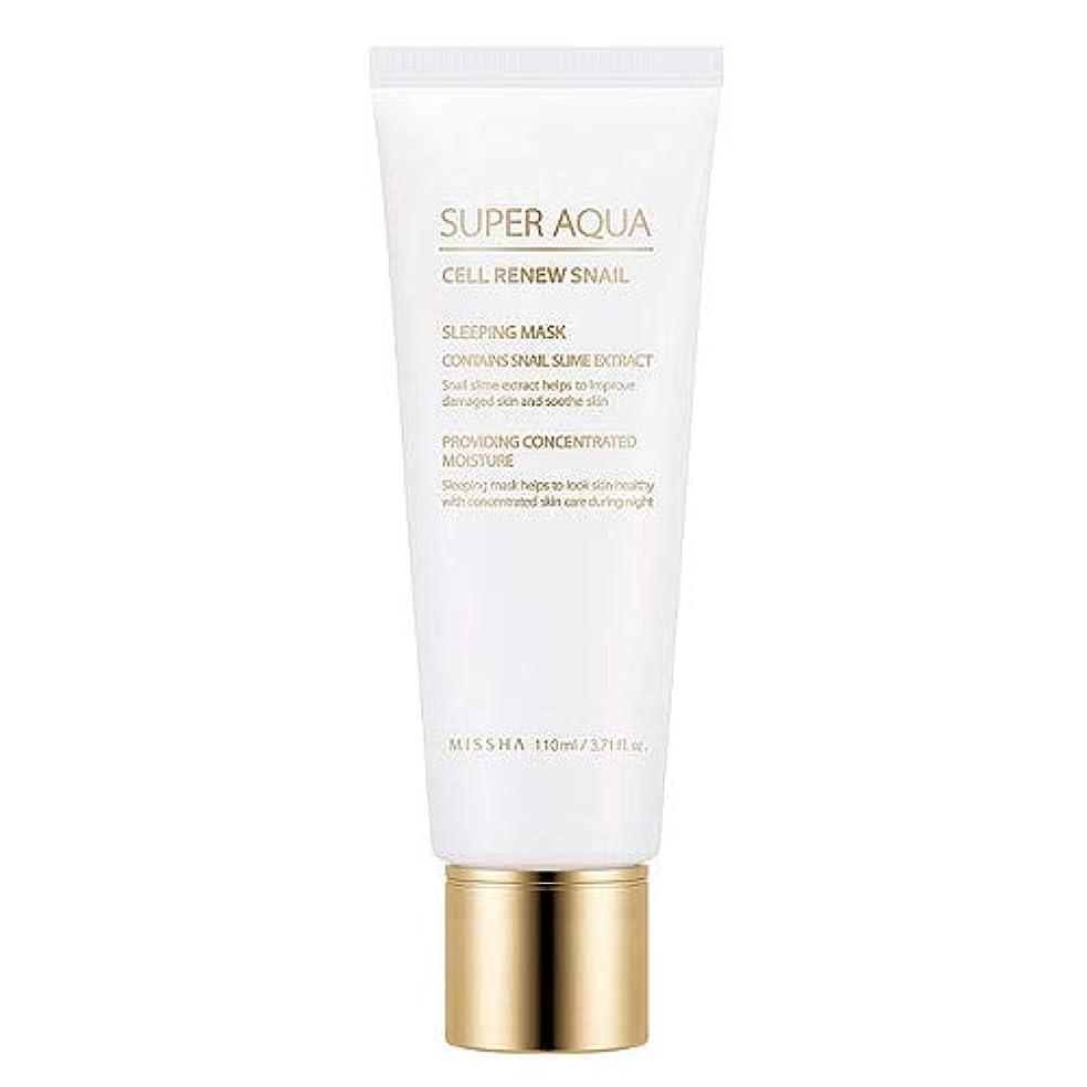 [RENEWAL] Missha Super Aqua Cell Renew Snail Sleeping Mask 110ml /ミシャ スーパーアクアセルリニュースネイルスリーピングマスク (カタツムリ) [並行輸入品]