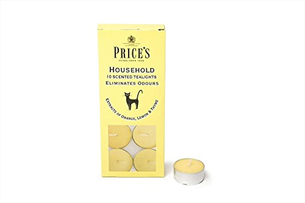ポーター塊備品ティーライトキャンドルbx10/ハウスホールド PPFA3002