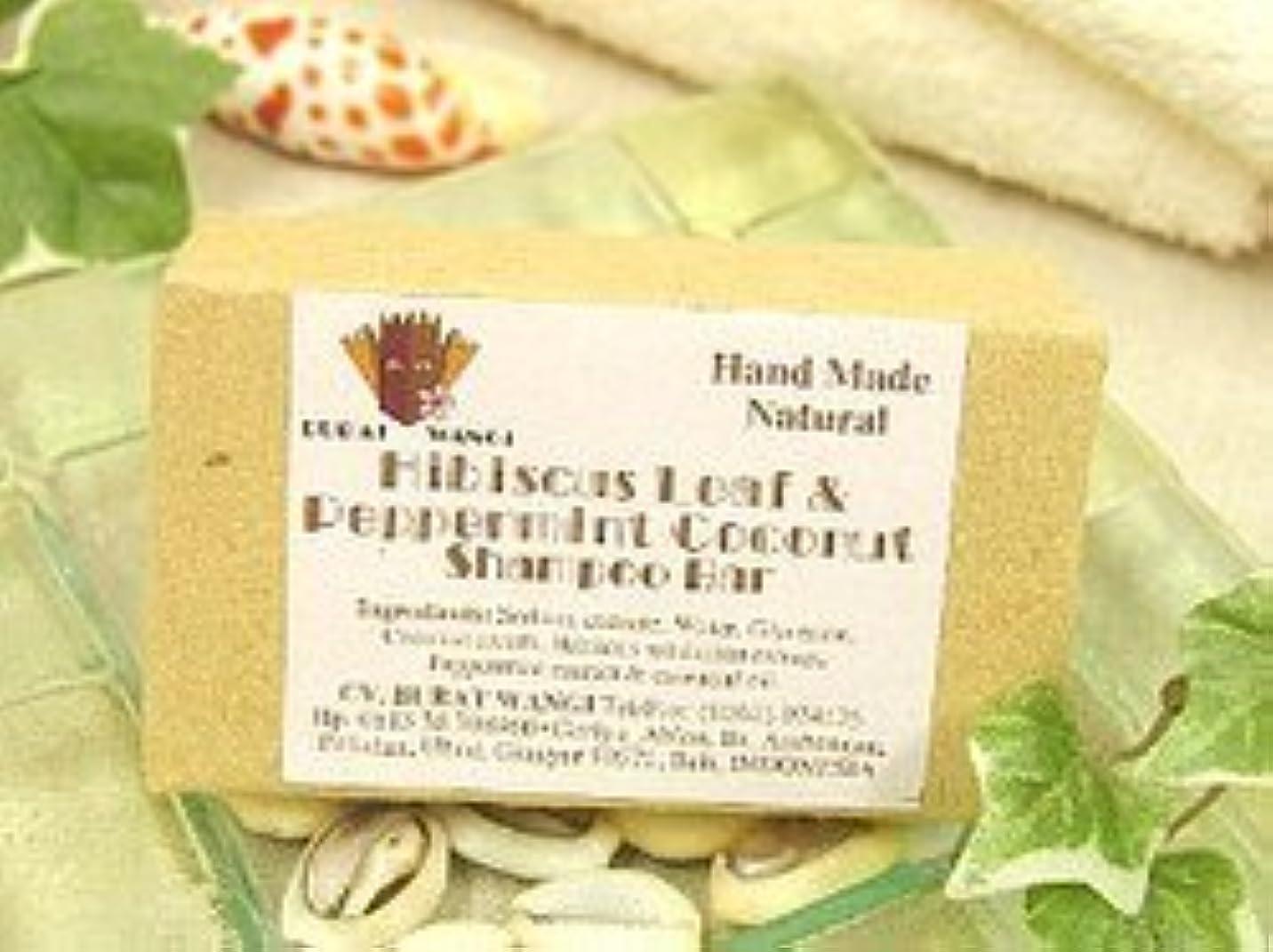 余分な白いくまココナッツ 石鹸 シャンプーバー ブラットワンギ 手作り 純石鹸 ハイビスカスリーフ&ペパーミント アジアン雑貨