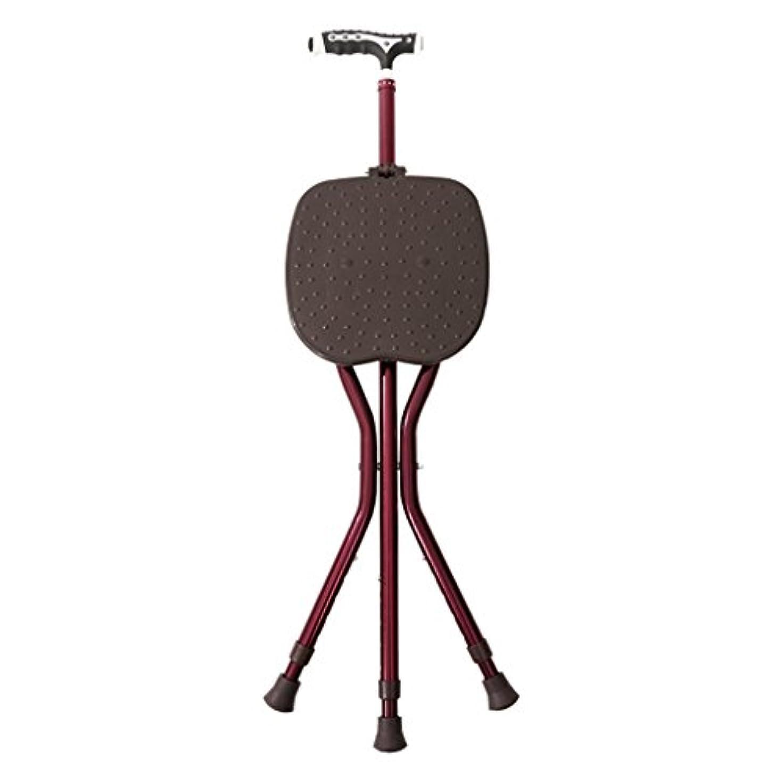 ラッドヤードキップリング救援イディオム多機能アルミニウム合金の松葉杖高齢者の歩行器の杖のスツールの歩行スティックチェア (Color : ワインレッド)