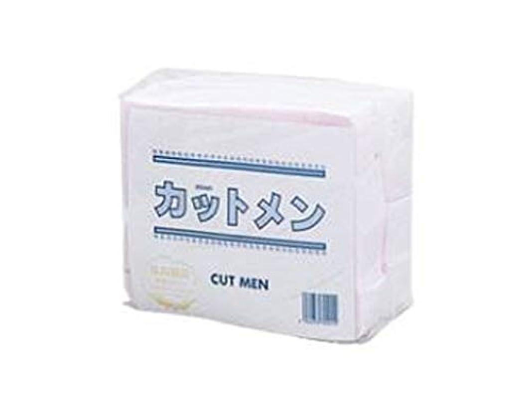 タールわかりやすい順応性のある白鶴 カットメン 250g