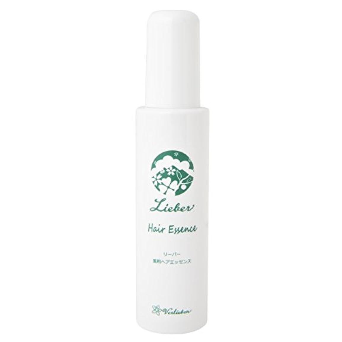 克服する増幅器適応するリーバー薬用ヘアエッセンス(Lieber Hair Essence)