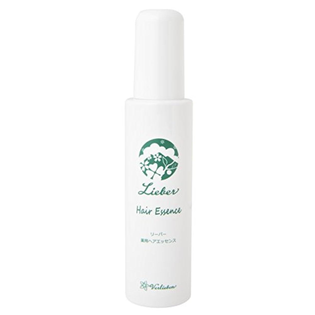 師匠征服する美容師リーバー薬用ヘアエッセンス(Lieber Hair Essence)