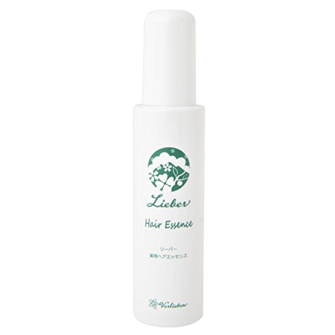 尊敬するプロフェッショナル騒々しいリーバー薬用ヘアエッセンス(Lieber Hair Essence)