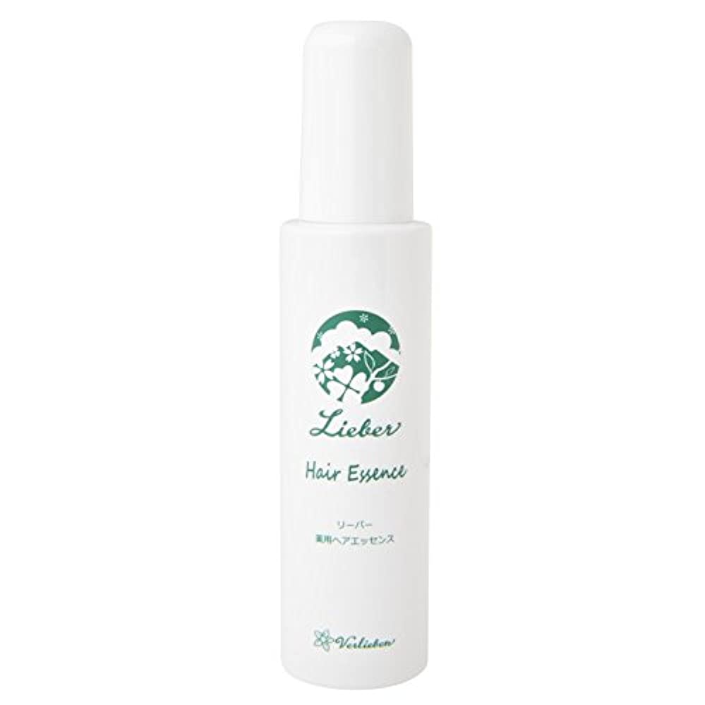お茶救援無実リーバー薬用ヘアエッセンス(Lieber Hair Essence)