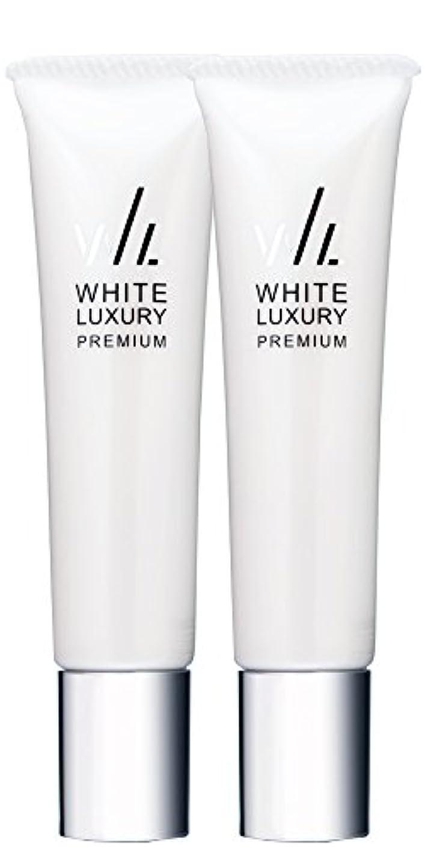 隠す曲がったパケット美彩(BISAI) WHITE LUXURY PREMIUM -ホワイトラグジュアリープレミアム- 美白ケアクリーム 25g (約1ヶ月分)×「2本セット」