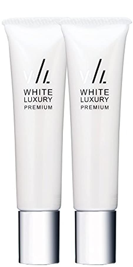 やめるバスイブ美彩(BISAI) WHITE LUXURY PREMIUM -ホワイトラグジュアリープレミアム- 美白ケアクリーム 25g (約1ヶ月分)×「2本セット」