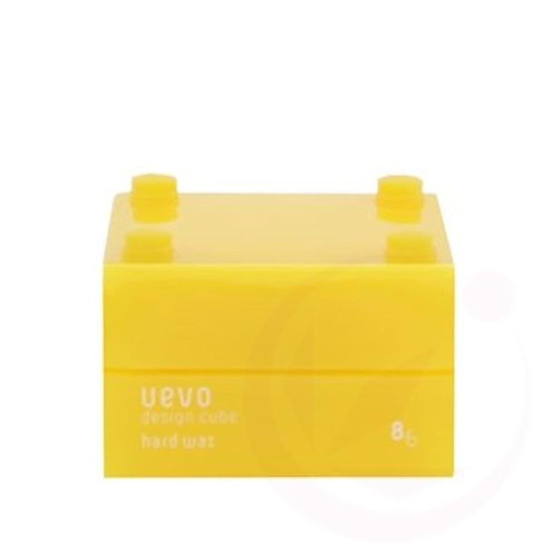 賛辞工業用ライン【デミコスメティクス】ウェーボ デザインキューブ ハードワックス 30g