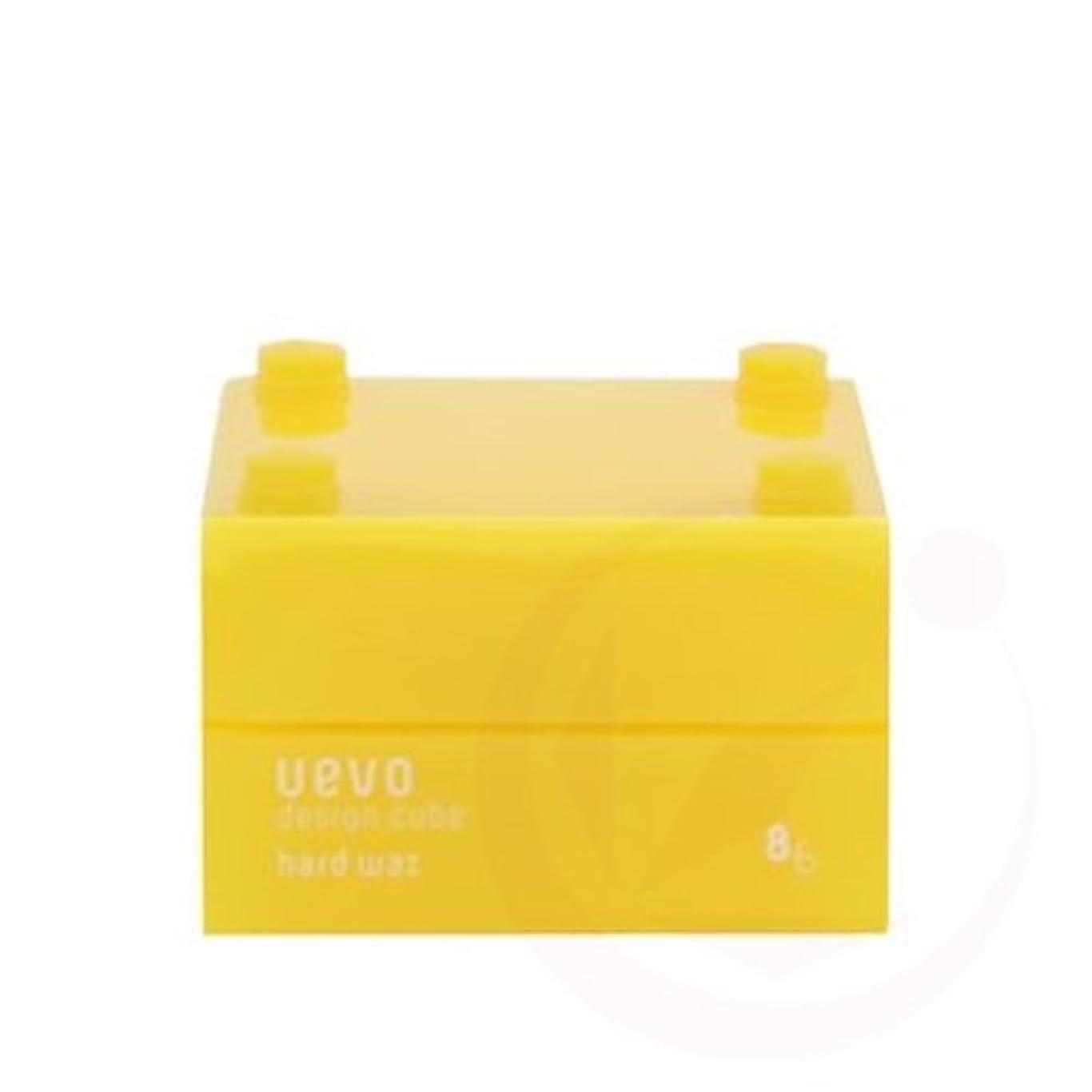 ゴミ箱を空にするレモン以下【デミコスメティクス】ウェーボ デザインキューブ ハードワックス 30g