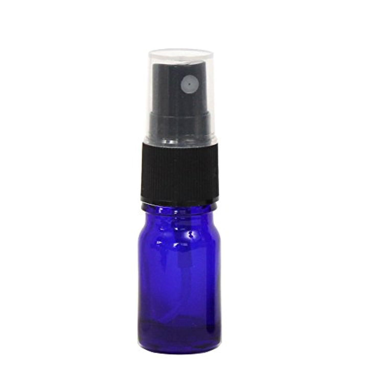 固有の割り当てます第五スプレーガラス瓶ボトル 5mL 遮光性ブルー おしゃれガラスアトマイザー 空容器