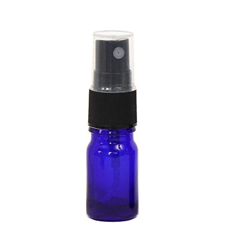 癒す甘味生きるスプレーガラス瓶ボトル 5mL 遮光性ブルー おしゃれガラスアトマイザー 空容器