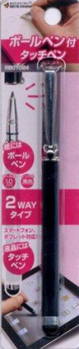 ラスタバナナ ボールペン付タッチペン BK RBOT024