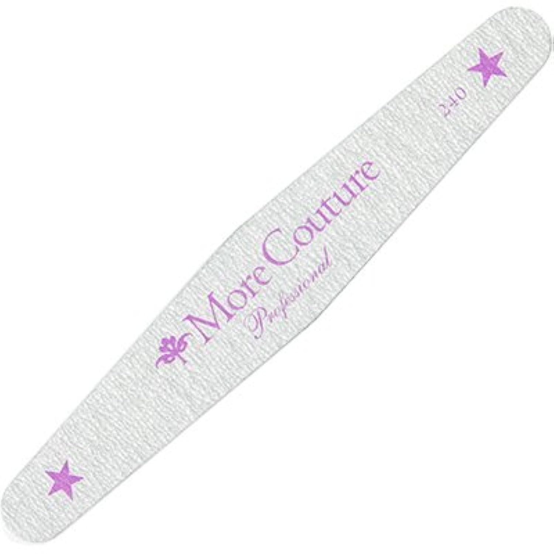 兵隊石膏マーティンルーサーキングジュニアMore Couture(モアクチュール)ネイルファイル スター#240