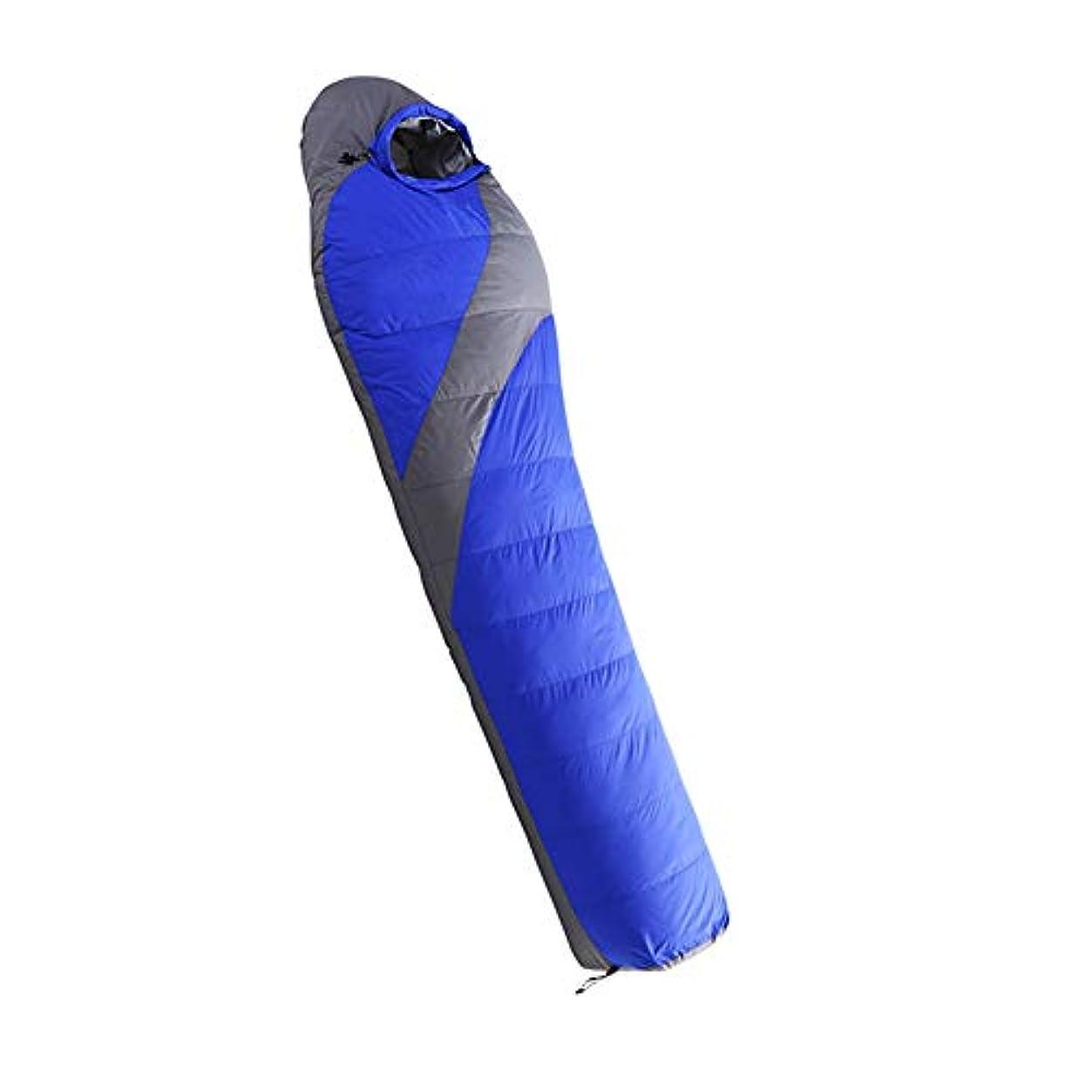 返済横増強Durable, comfortable寝袋、軽量暖かい睡眠袋防水通気性睡眠袋コンフォートママスリーピングバッグ,Blue,215*78*55cm