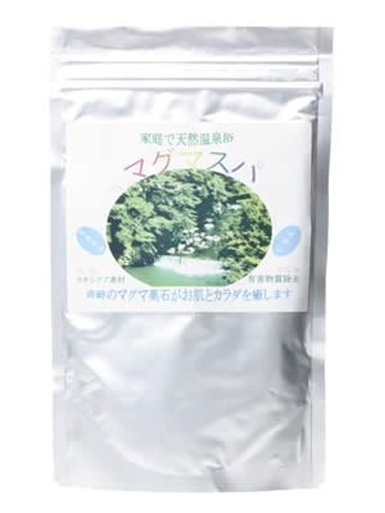 無傷マオリ風味天然薬石入浴剤マグマスパ 360g