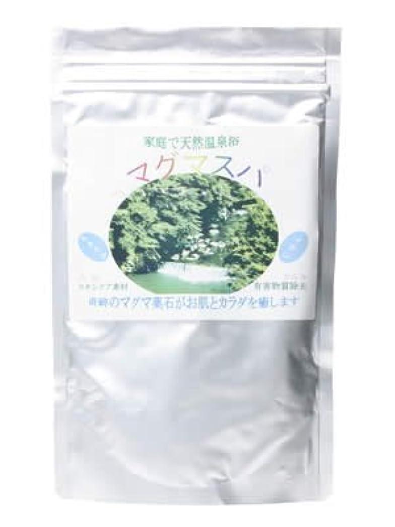 正規化混合港天然薬石入浴剤マグマスパ 360g