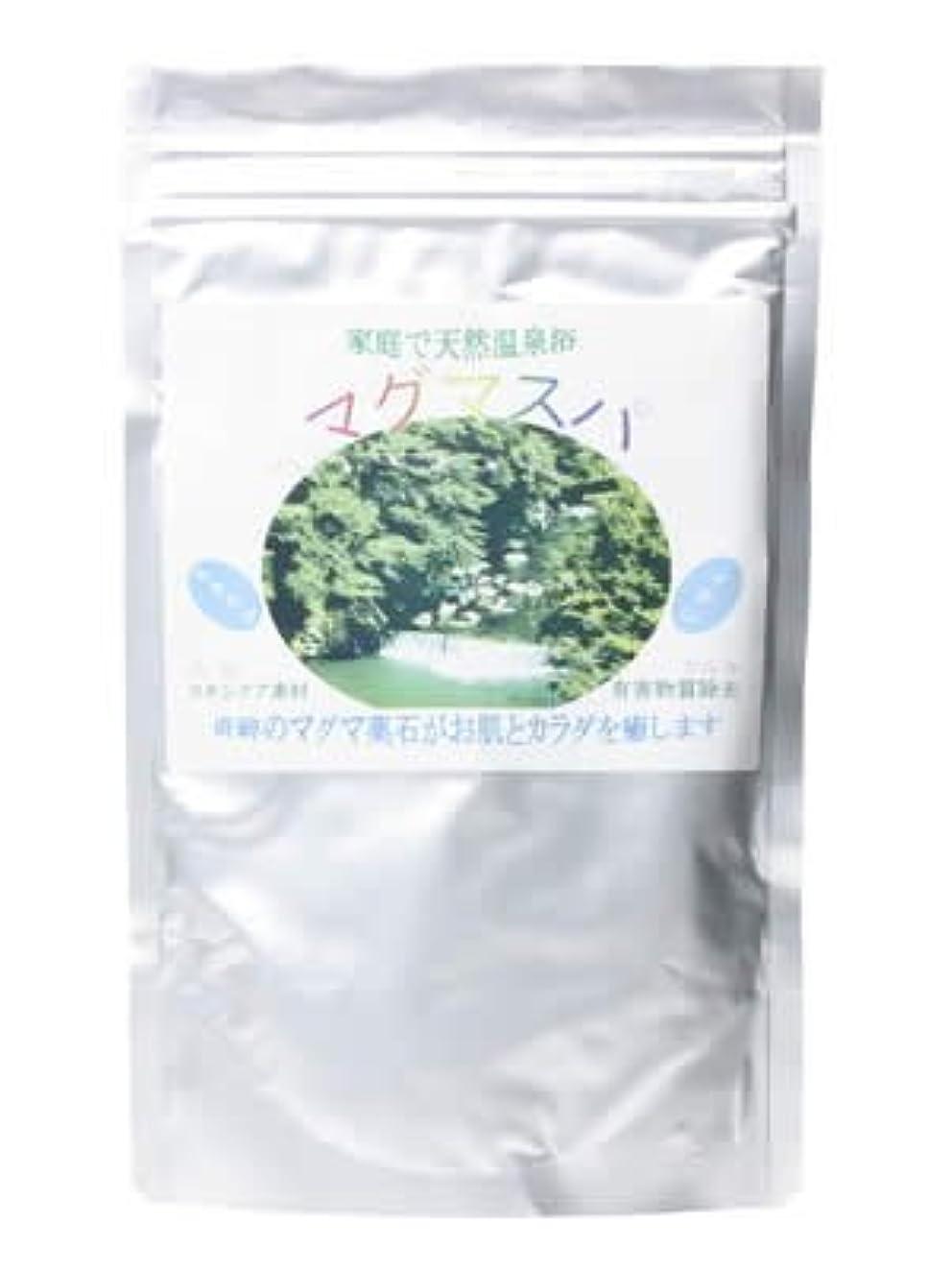 対立連想同行する天然薬石入浴剤マグマスパ 360g