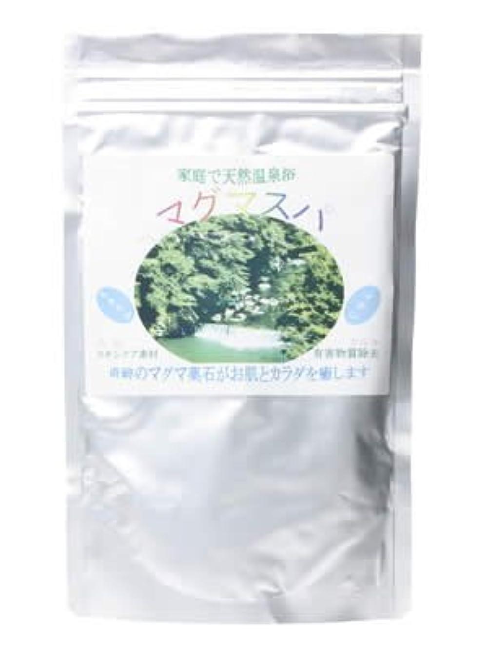 サイクロプスフィドルカセット天然薬石入浴剤マグマスパ 360g
