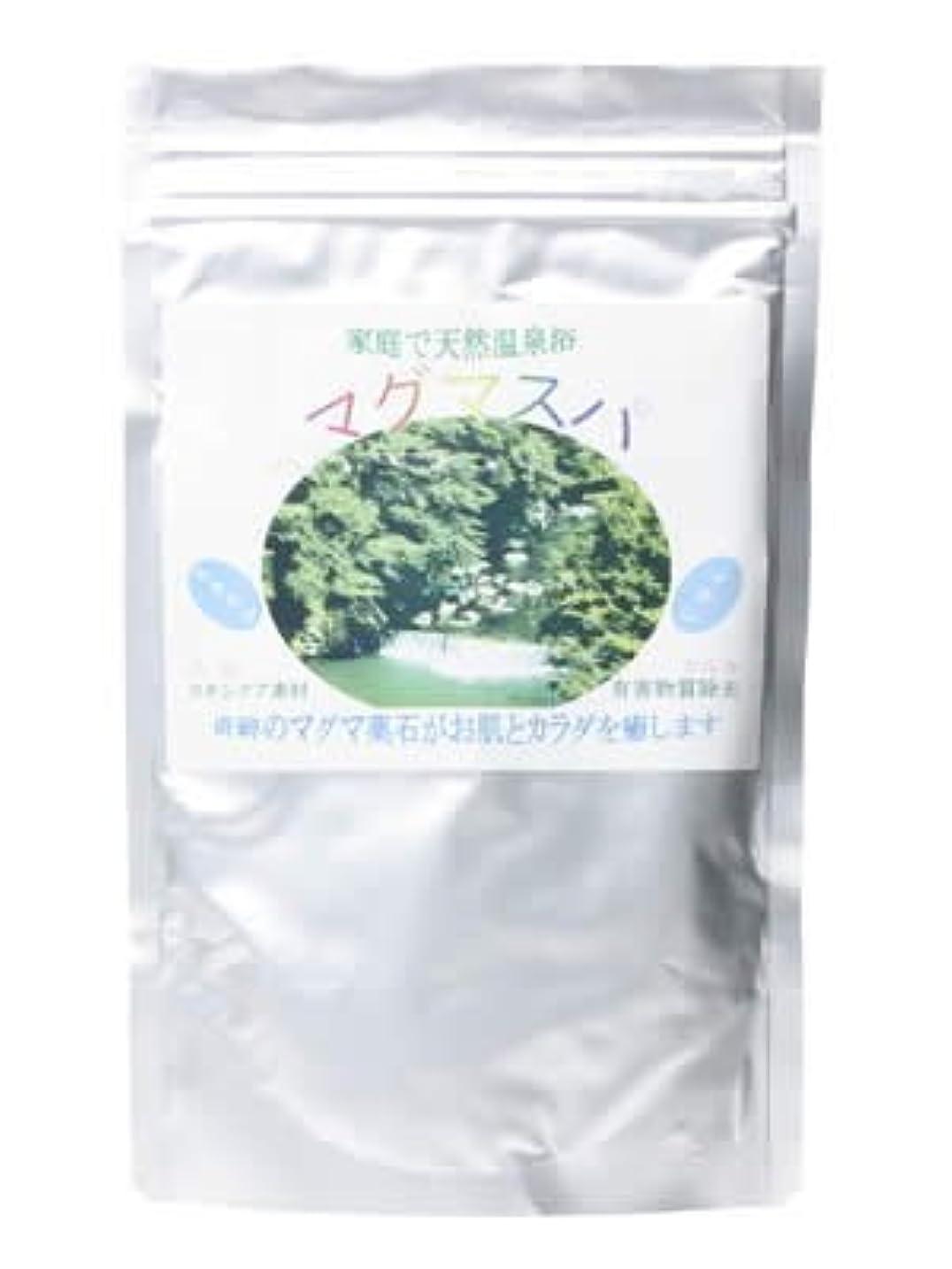 おびえたフェードアウトマングル天然薬石入浴剤マグマスパ 360g