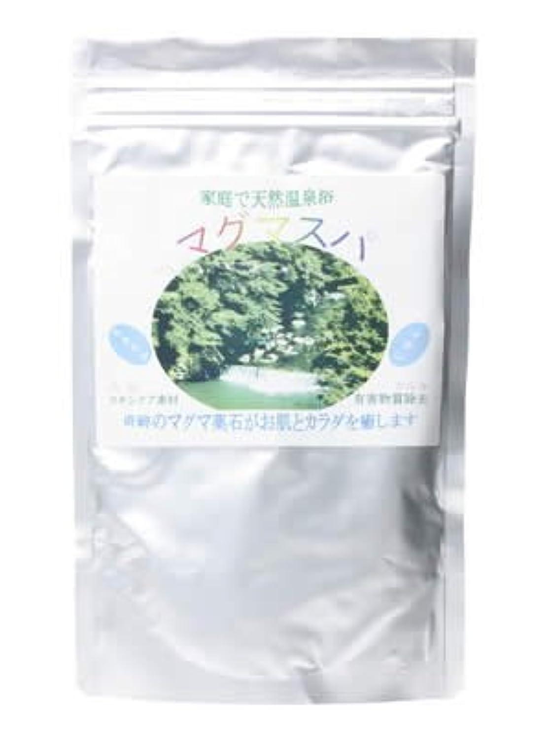 忠実にアウトドア織る天然薬石入浴剤マグマスパ 360g