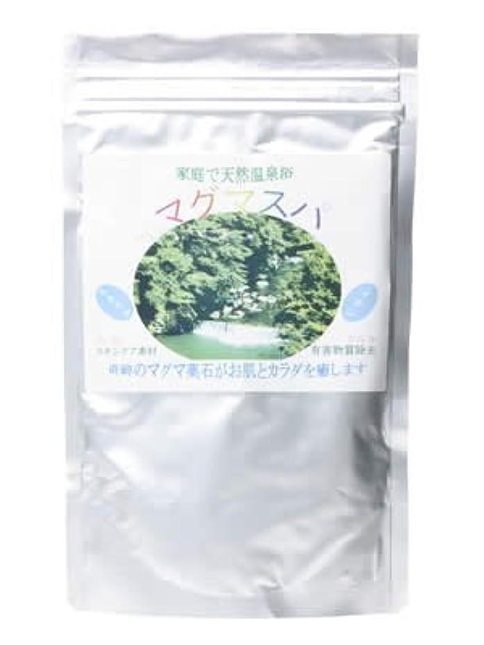 キャンプ平和的適格天然薬石入浴剤マグマスパ 360g