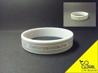 [해외]LISOL (라이소루) 정전기 팔찌 (프리미엄 화이트)/LISOL (Raisol) static electricity removal bracelet (premium white)