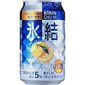 キリン 氷結柚子(ゆず) 350ml×24本