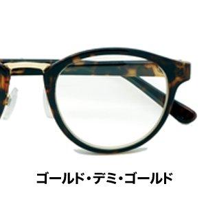 おしゃれ伊達メガネ V4971 ゴールドデミ・ゴールド022...