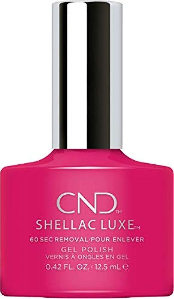 外交問題エゴマニアクラックポットCND Shellac Luxe - Pink Leggings - 12.5 ml / 0.42 oz