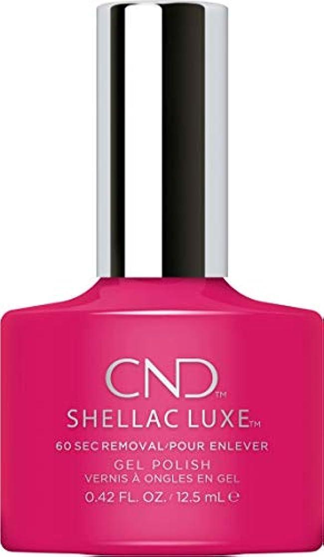 ヘルシー返還申込みCND Shellac Luxe - Pink Leggings - 12.5 ml / 0.42 oz