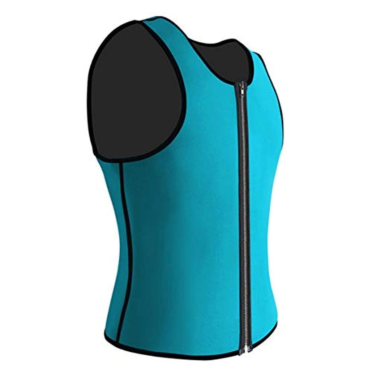 余韻限界有効Intercoreyメンズベストフィットネスラウンドネック汗吸収クイックドライボディシェイプタンクトップ脂肪燃焼痩身コルセット用男性shapewear