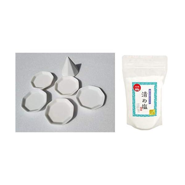 Lupo(ルポ) 開運 盛り塩 お清め粗塩 盛り...の商品画像