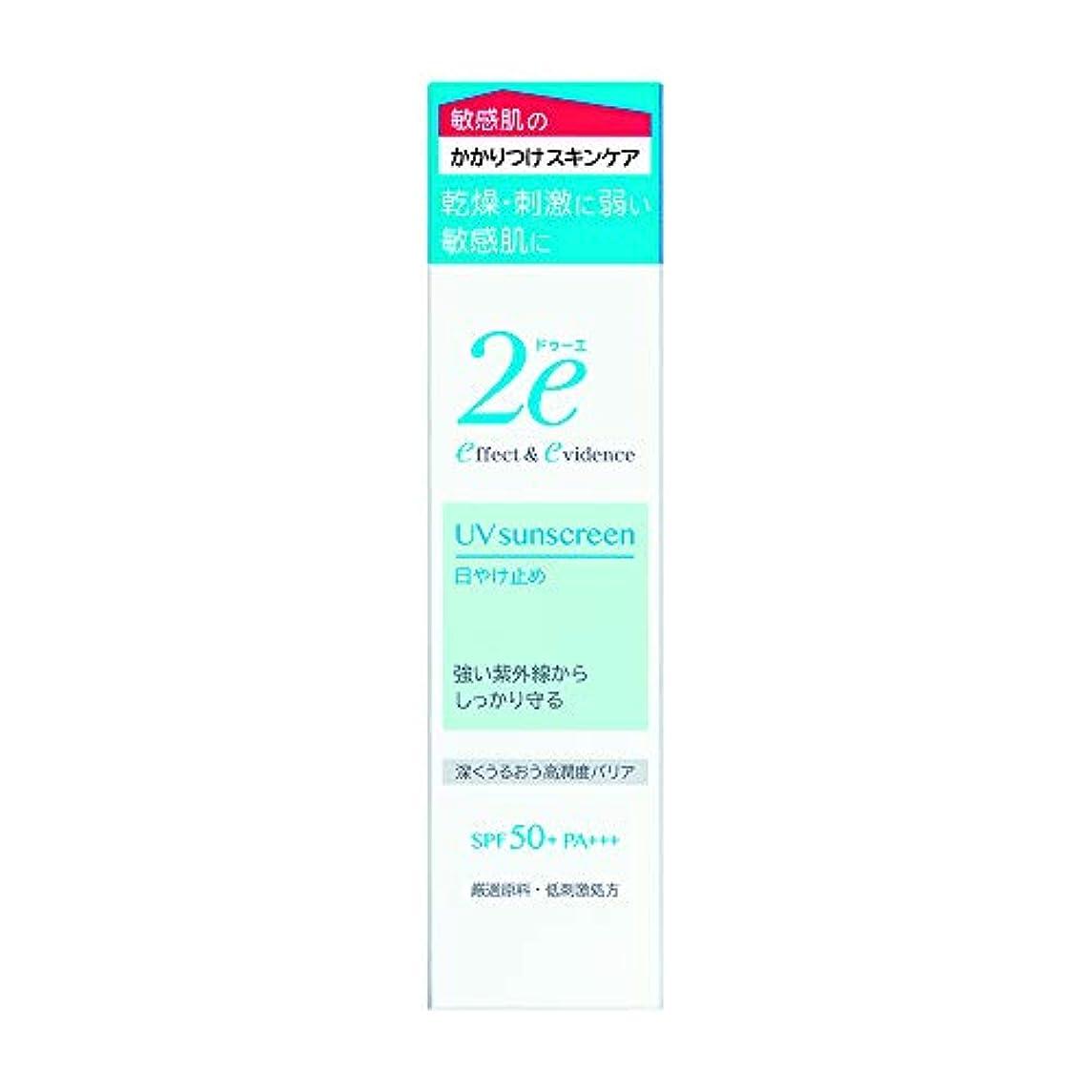 書く覗くプリーツ2e(ドゥーエ) 日やけ止め 敏感肌用 低刺激処方 深くうるおう高潤度バリア 40g SPF50+ PA+++ 日焼け止め