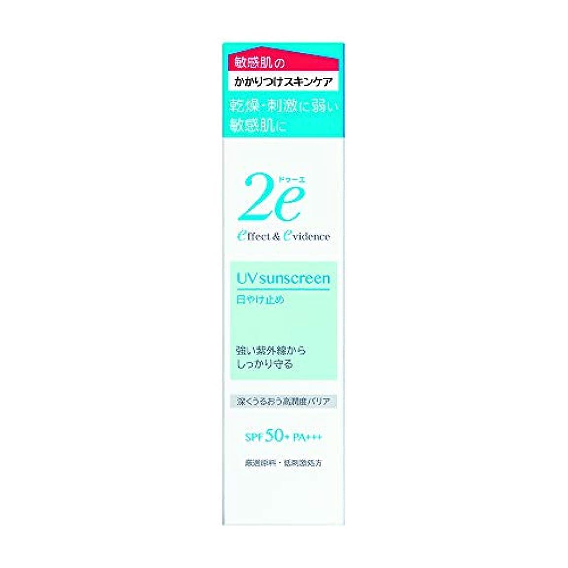 もう一度不幸区別2e(ドゥーエ) 日やけ止め 敏感肌用 低刺激処方 深くうるおう高潤度バリア 40g SPF50+ PA+++ 日焼け止め