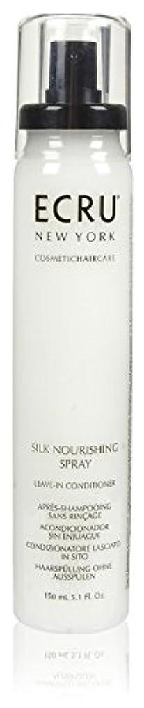 バラ色マウントバンクアラスカECRU New York シルク栄養スプレー、5.1液量オンス 5.1オンス