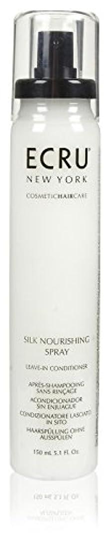 ナイトスポットの量キネマティクスECRU New York シルク栄養スプレー、5.1液量オンス 5.1オンス