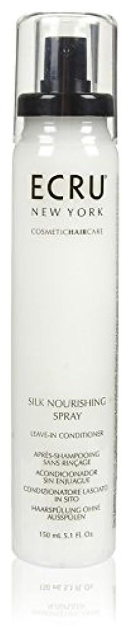 非互換ヒューマニスティック油ECRU New York シルク栄養スプレー、5.1液量オンス 5.1オンス